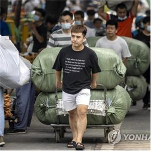 코로나19,중국,이후