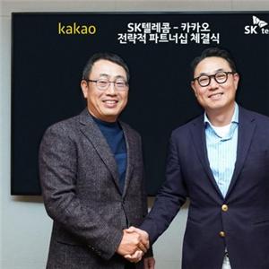 콘텐츠,카카오,협력,SK텔레콤,이번,오리지널