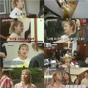 윤은혜,신발,박나래,정리,구두