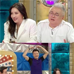 박진영,개인기,데뷔