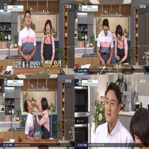 김원효,요리,호박잎만두