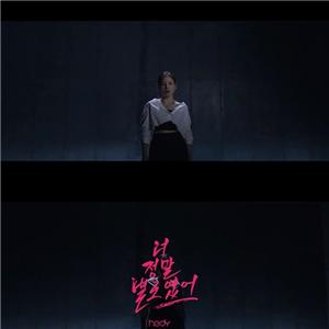 공개,SBS,티저