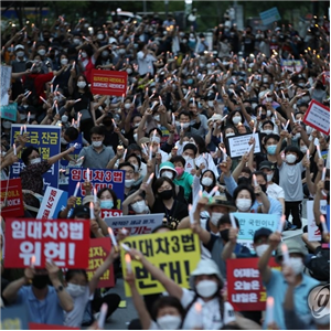 집회,서울시,경찰,금지,관계자,참가자,도심,광장,코로나19