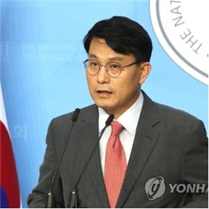 대통령,상징,박근혜,의원