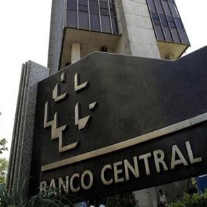 브라질,올해,물가,성장률,중앙은행,보고서