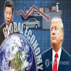 기업,중국,미국