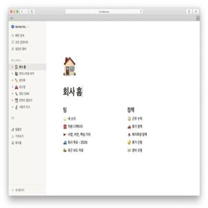 한국,한국어,작업,생산성