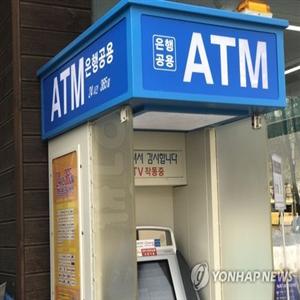 한은,은행권,서울,서비스,거스름돈,정보