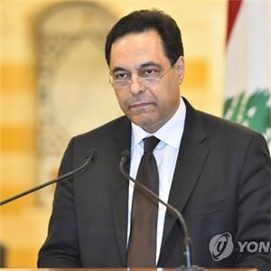 레바논,대통령,총리,폭발,안보,서한