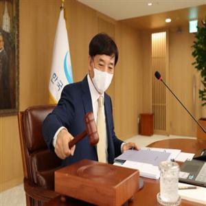 한국은행,중앙은행,매입,직접,통화정책,회사채,기준금리