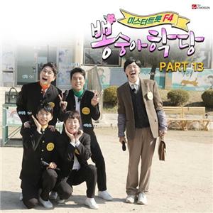 영탁,트롯맨,장민호,방송,클래스