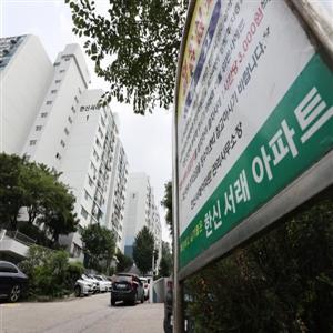 다주택,노영민,서울,아파트,실장,논란