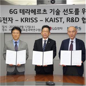 기술,LG전자,한국표준과학연구원,개발,이동통신,카이스트,원천