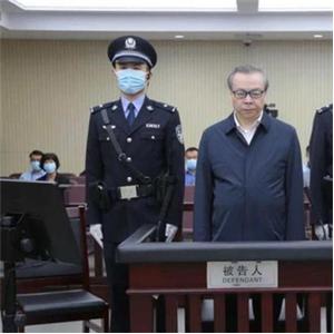 중국,혐의,위안,라이샤오민,지낸