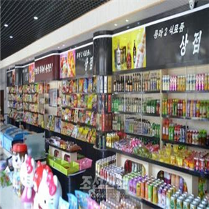 북한,안정,가격,물가,38노스