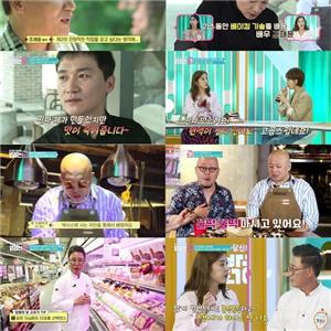 카페,직접,조재윤,박은혜,고기