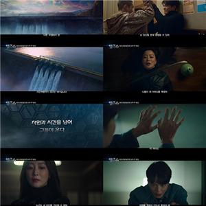 앨리스,주원,티저,김희선,드라마,존재감,시간여행