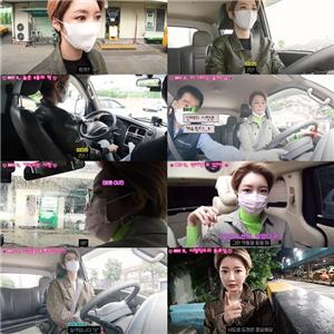 고준희,운전,영상,매력,유튜브