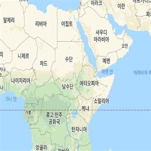 남수단,톤즈,민간인,군인,키르,대통령,마차르,신부