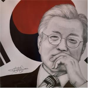 한국,작품,그림,문화원