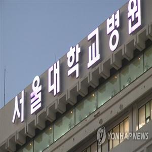 대전협,서울대병원,전공의,단체행동,인턴