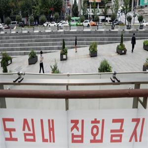 확진,신규,서울,발생,이후