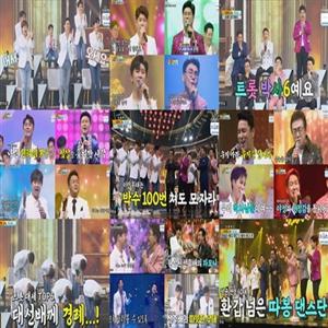 박사6,사랑,콜센타,방송,트롯,대결,오승근,장민호,김범룡,노래