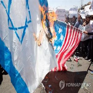이스라엘,이란,팔레스타인,관계,정상화