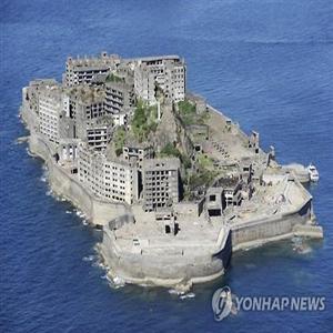 건물,벽면,일본