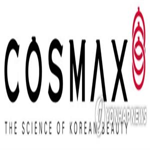 코스맥스,개선,매출,증가