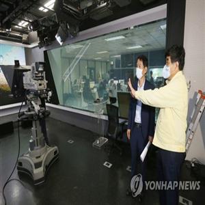 집중호우,KBS,재난방송