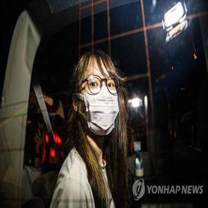 차우,일본,홍콩,운동,민주화,체포