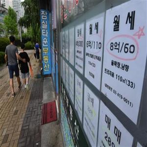 계약,서울,반전세