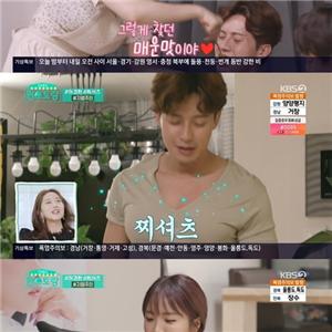 홍진영,스토,방송,허경환,황치열,메뉴,이날