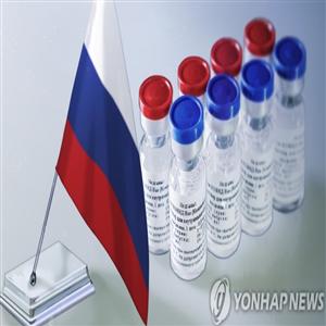 베트남,백신,보건부,러시아,구매