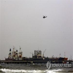 이란,선박,미국,압수,베네수엘라,유조선,압류,휘발유