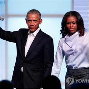 대통령,트럼프,오바마,해리스,코로나19,상황,대선