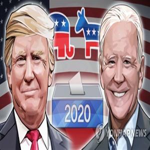 트럼프,바이든,민주당,대통령,부통령,전당대회,대선