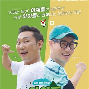 드림캐쳐,아이돌,LG유플러스,지역,고객