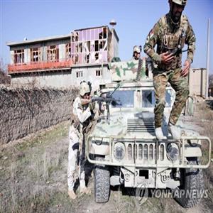 탈레반,이란,국방부,포상금,미군