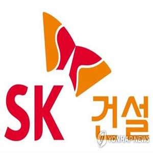 SK건설,인수,홀딩스