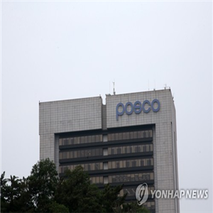 직원,서울,포스코센터