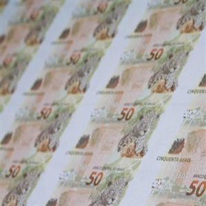 지폐,고액권,발행,브라질,중앙은행