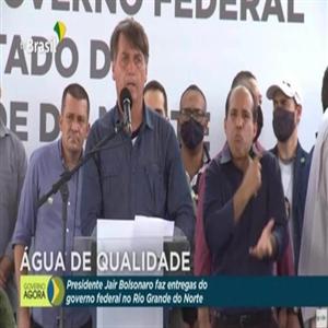 지급,브라질,정부,코로나19,긴급재난지원금