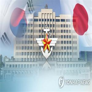 종료,통보,지소미아,일본,정부,한국