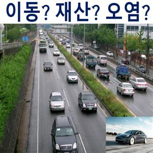 자동차세,기준,개념,부과,재산세,세금,자동차,엔진,성격