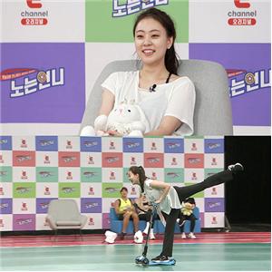 언니,곽민정,박세리,마룻바닥