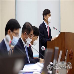 한국은행,코로나19,상황,국내,개선,이후,완화
