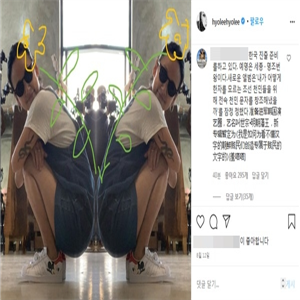 이효리,중국,누리꾼,이름