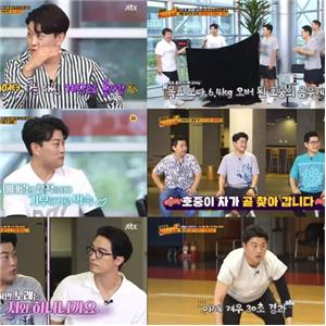 김호중,배팅,출연,인정,배태,도박,공개